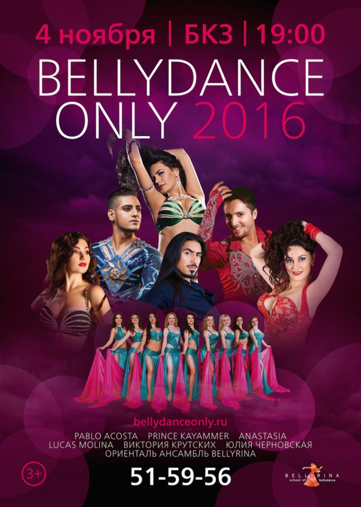 Bellydance Only 2016